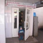 03-00-Lavka-Kazaki