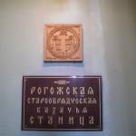15-01-Stanitsa