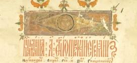 Novosti-MAY-stsl564