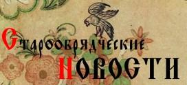 Novosti-Header Lubok