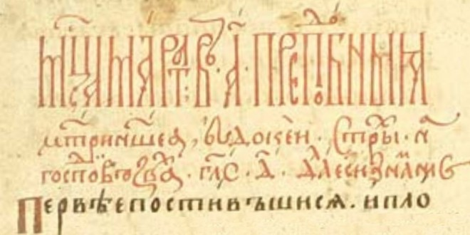Novosti-march-stsl537