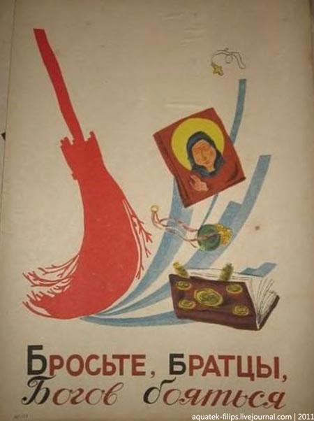 Азбука атеиста, 1933 год