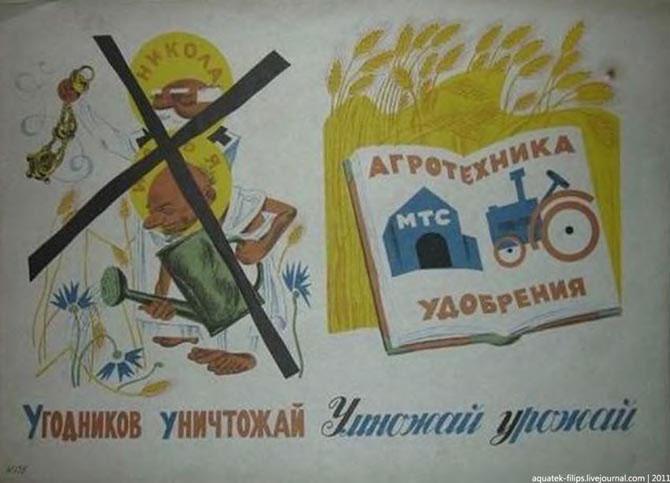 azbuka-1933-atheism-18
