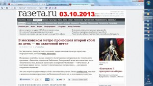15-Metro-manipulators 10-03-detail-news-gazeta.ru