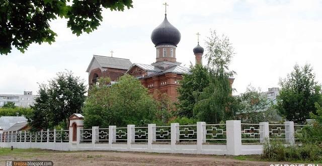 Орехово-Зуево1