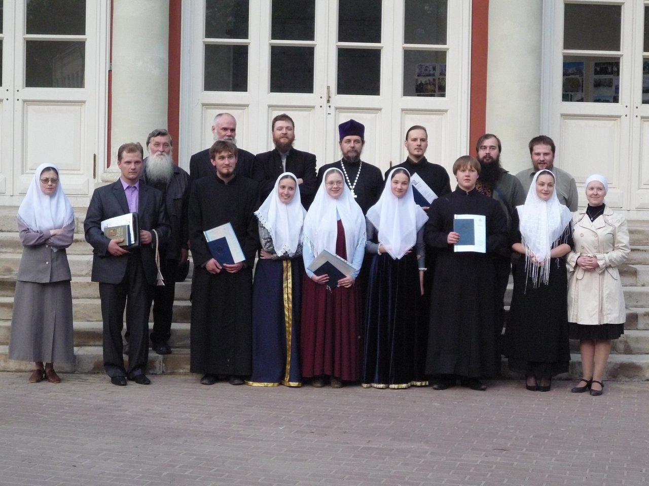 Выпуск МСДУ 2010 года