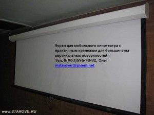 04 Kinoteatr RGJ