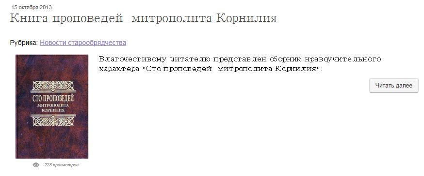 100-propoverey_ruvera