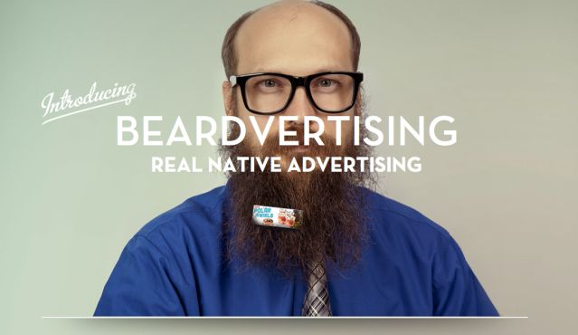реклама на бороде