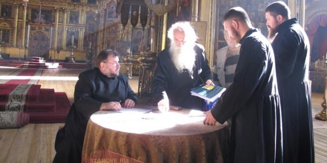 Рогожская община, о.Виктор Жельцов