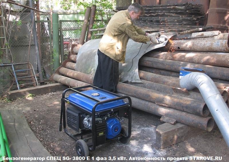 kinoteatr-generator-spec3.5kvt