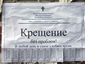 kresiny-new-000-objavl