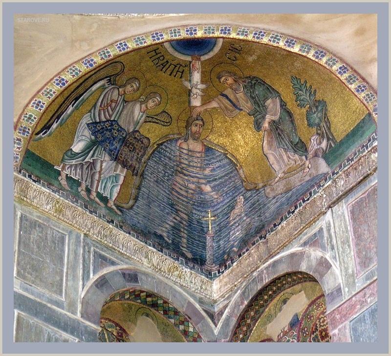 монас. Хосиос Лукас в Фокиде (Греция) 1030-е гг.