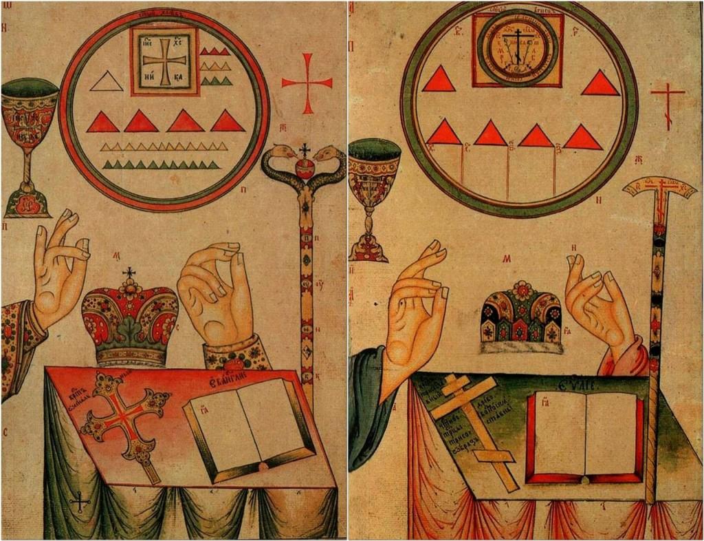 Старообрядческий лубок, Никон, лубок, Аввакум, отличия, церковная реформа, в чём отличие старообрядчества, РПЦ, РПСЦ, староверы, различия старой и новой веры, пародия, раскол, форма Креста, никониане, именословное, благословение, двуперстие, просфора, правила, благочестие, смысл
