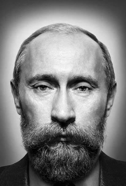 Путин с бородой