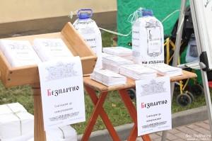 Рогожское казаки реконструкциястарообрядцы Платов