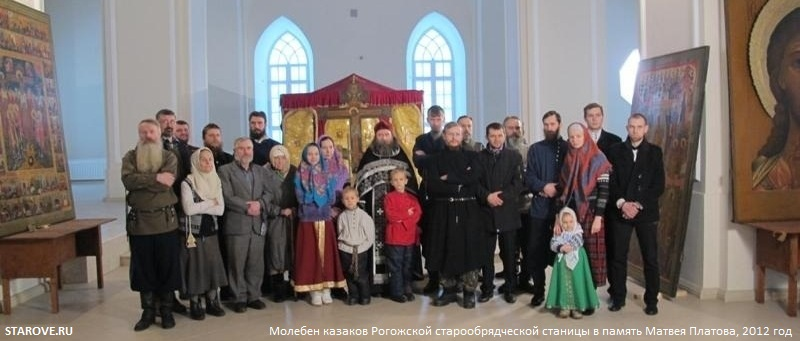 MolebenPlatovu_2012