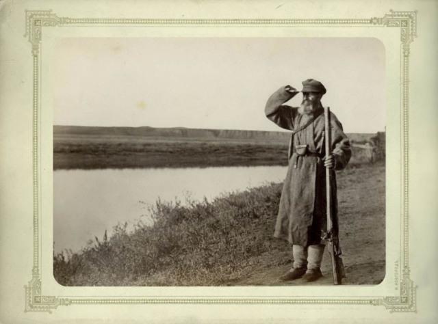 Донской казак старообрядец, фото XIX века