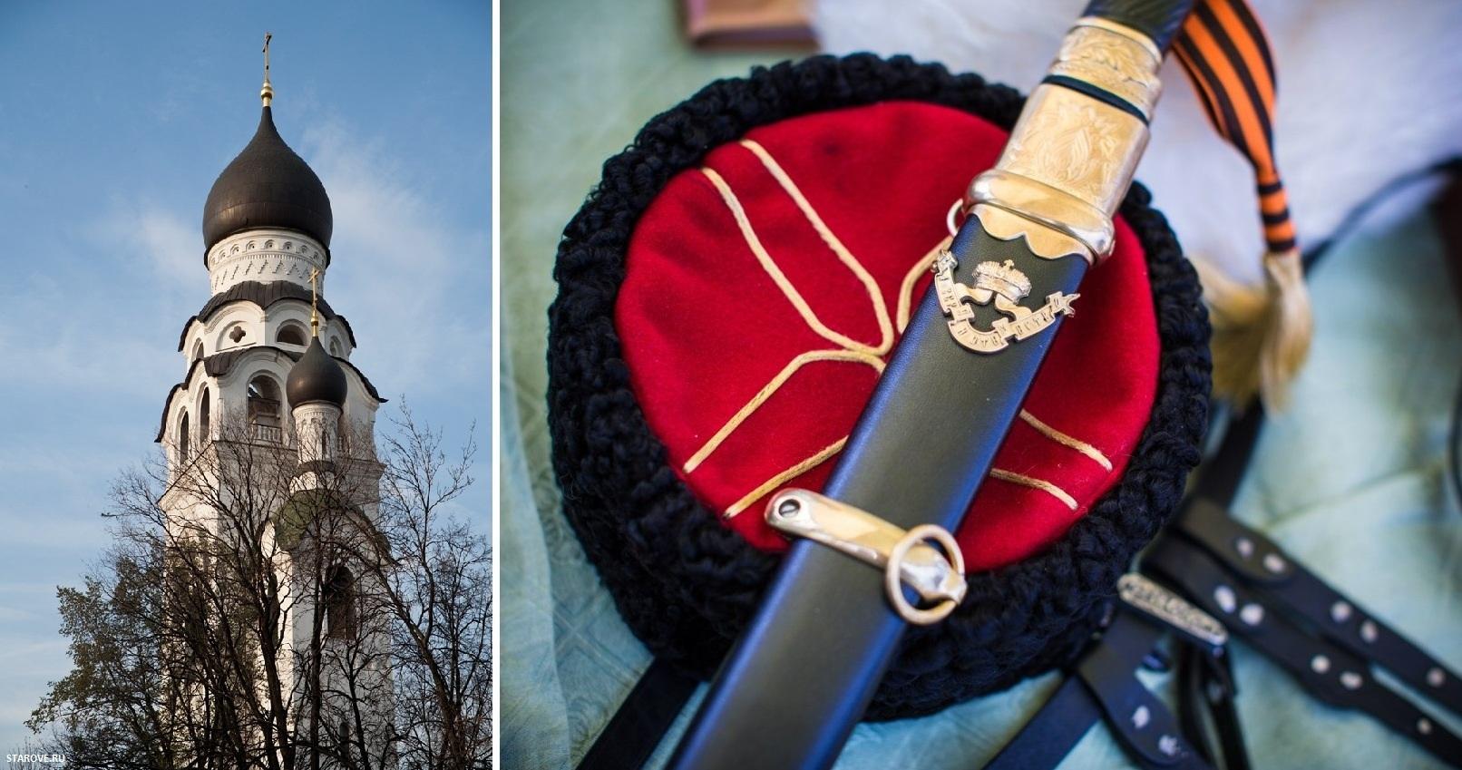 Статья о казаках-старообрядцах в Москве