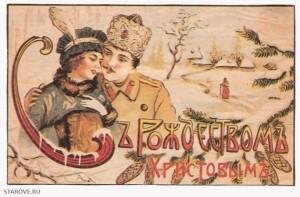 kazaki-rojestvo