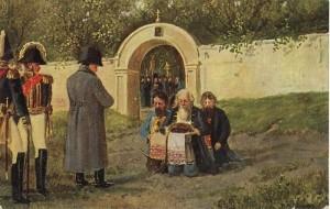 Открытка - историческая фальсификация XIX века, показывающая якобы имевшую место встречу Наполеона старообрядцами-безпоповцами под Москвой с хлебом-солью.