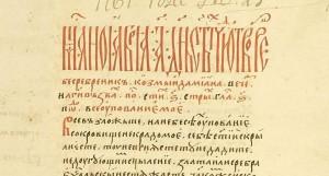 старообрядческие новости, СТАРОВЕРУ, старове.ру, staroveru, starove, Олег Хохлов