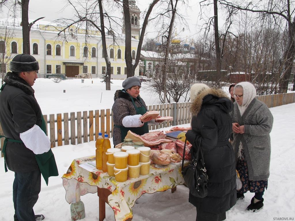 Рогожская ярмарка, Рогожский стол заказов