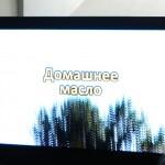 kinolektoriy-07