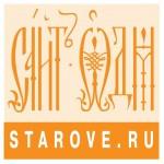 starovero starove.ru, староверу, старове.ру, ctapobe.ru, logo, логотип