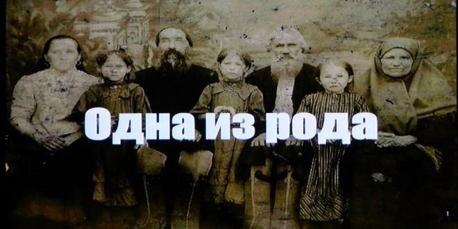 Музей Андрея Рублёва, кинолекторий, старообрядчество, РПСЦ