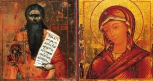 Ветковская икона, Стародубье, выгонки, старообрядцы, иконопись, старообрядческие иконы