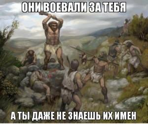 Darwin-predki