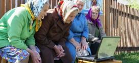 интерене пользователи бабушки, доля пользователей