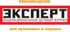 Деловой журнал Эксперт, expert, expert.ru, журнал, Эксперт, эксперт.ру
