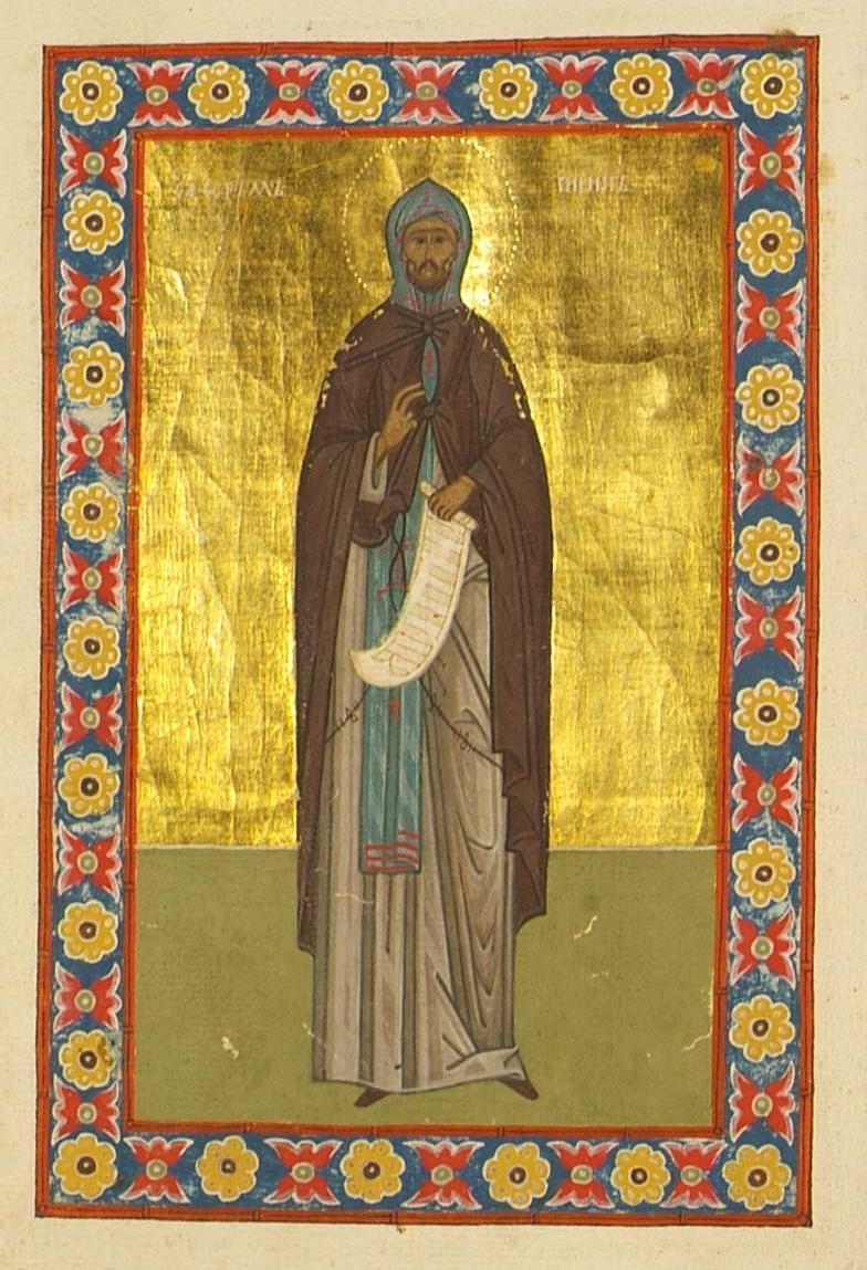 преподобный Ефрем Сирин, миниатюра с сайта www.ruicon.ru