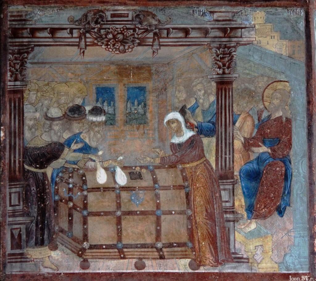 Лепта вдовицы: Россия, Ярославль, Церковь Богоявления, иллюстрация сайта IconSV.ru