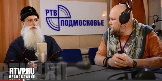 Радио Подмосковья, Наше подмосковье, Митрополит Корнилий, РПСЦ, старообрядцы, интервью, сюжет, эфир, репортёры