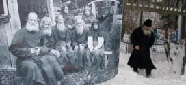 Оптическая ось, Марина Разбежкина, документальный фильм, старина, изменения, Библиотека Сергея Эйзенштейна