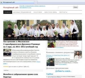 molodoj.ru, молодёжны сайт