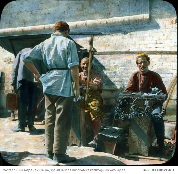 Старая Москва, ретро, снимки, фотографии, 1930-е, Сталин, Калифорния, калифорнийский музей, архив, редкость, СССР, фото, стерео, США, американский фотограф