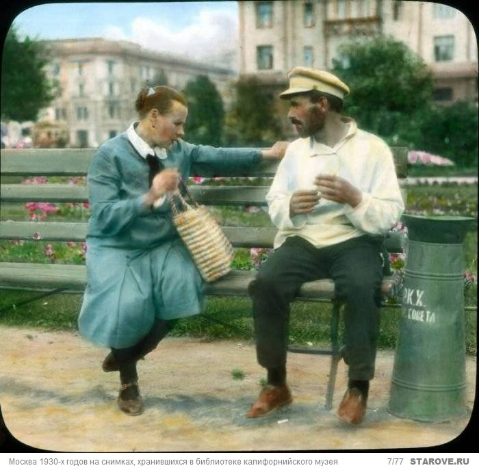 Moscow-1930s-color-usa-07.jpg