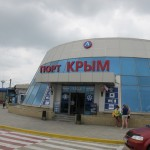 `Krym-Kerch_more_parom_IMG_3056