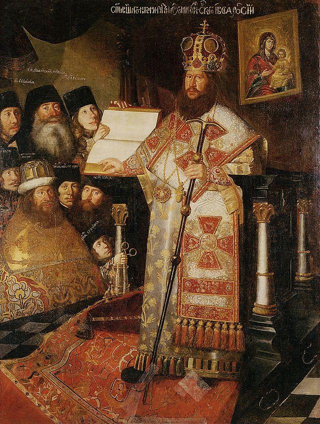 Патриарх Никон с братией Воскресенского Новоиерусалимского монастыря, в 1660 - 1665 годы. Автор неизвестен