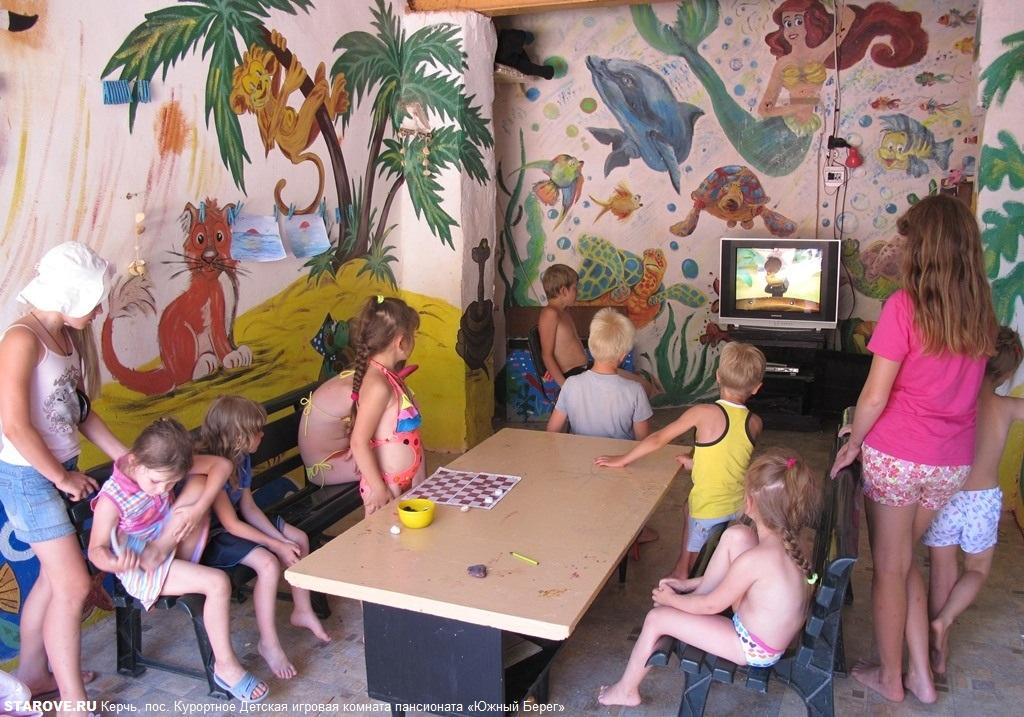 STAROVE.RU Керчь, пос. Курортное Детская игровая комната пансионата «Южный Берег»