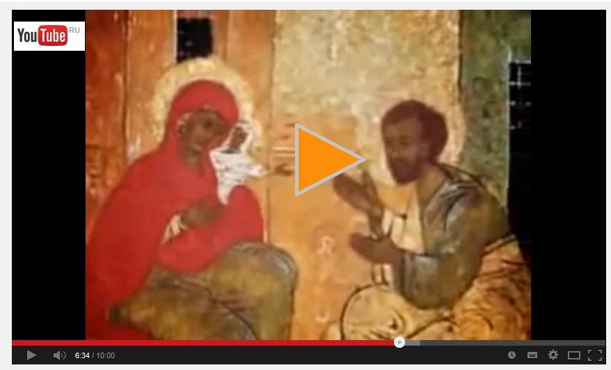 Рождество Богородицы, Православие, Праздник, Рожество, Православие, старообрядцы, РПСЦ, история, Евангелие