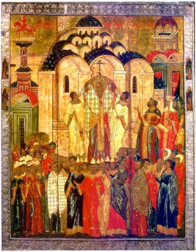 Воздвижение, праздник, Честныи Крест, Церковь, старообрядцы, Православие, Константин Великий, Патриарх Макарий, царица Елена, прославление, чудо, Иуда, Кириак, Иеросалим, иудеи, евреи