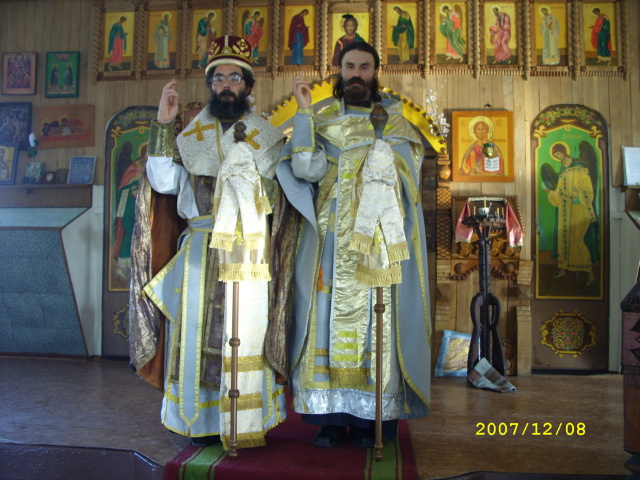 """Епископ Герман и """"епископ"""" Внифантий"""