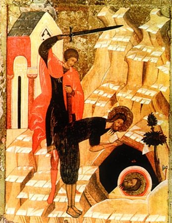 Иоанн Креститель, Иоанн Предотеча, Предтеча, Ирод, Иродиада, Соломия, история, праздник, пророк, Евангелие, глава, суд, Понтий Пилат