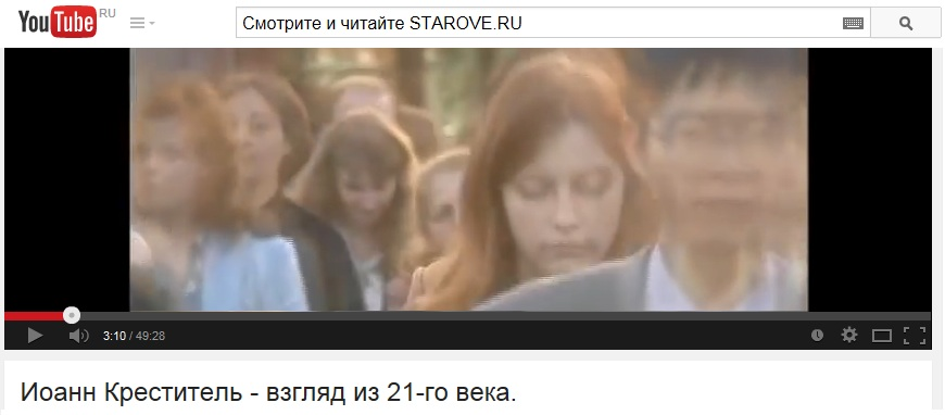 Иоанн Креститель, Предотеча, фильм, 21 век
