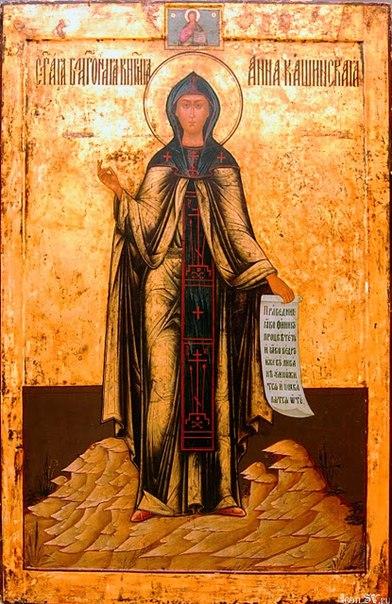 Анна Кашинская, раскол, святость, нимб, канонизация, деканонизация, святая, старообрядцы, РПСЦ, старообрядчество, почитание, мощи, память, фарс, праздник, комиссия, братство честного Креста